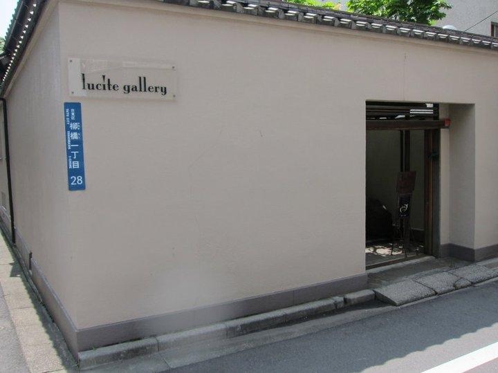 【Y#3】利き茶を体験~日本の茶道・書道とヨガの共通点は?