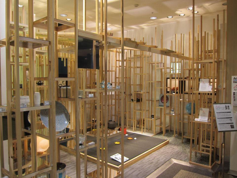 縁(えにし)、現代茶ノ湯スタイル展 20111004-24