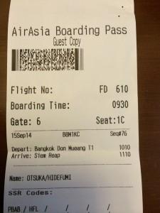 【W#24】LCC初体験〜AirAsia