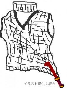 jra-shirt