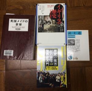 【B#21】読書会への参加〜19世紀の世界史