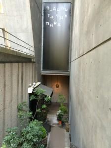 【R#93】日本の帰国〜ダイアログ・イン・ザ・ダーク