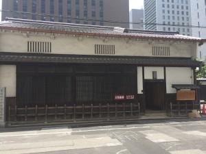 【J#36】関西の旅(2)〜適塾