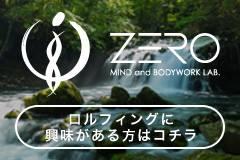 【RT#7】30代・女性・ST様(専業主婦)