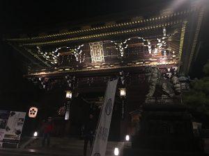 【J#45】関西の旅(4)〜サムハラ神社と北野天満宮を訪れて