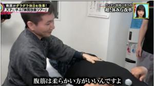 【J#48】セッション用の作業着は?〜Shi Bun no Sanブランドと襦袢Tシャツ
