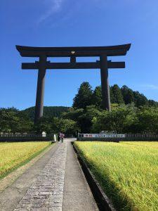 【J#51】熊野と伊勢神宮(1)〜熊野古道、大斎原、神倉神社を巡ることで心身がリセットされた。