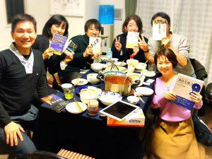 【B#98】12回目の読書会:創造と論理:本の理解を深めることで、気づきの多い会となった。