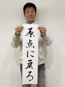 【E#218】寺小屋・ZERO(テラゼロ)(2)〜「想い」〜自分の25年以上の経験をどういった「想い」で伝えていくか?