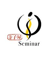 【E#219】寺小屋・ZERO(テラゼロ)(3)〜「ゴールド基礎コース」のご案内〜科学の基礎知識を身につけ、社会、経済、ビジネスの理解を深めていけるコース